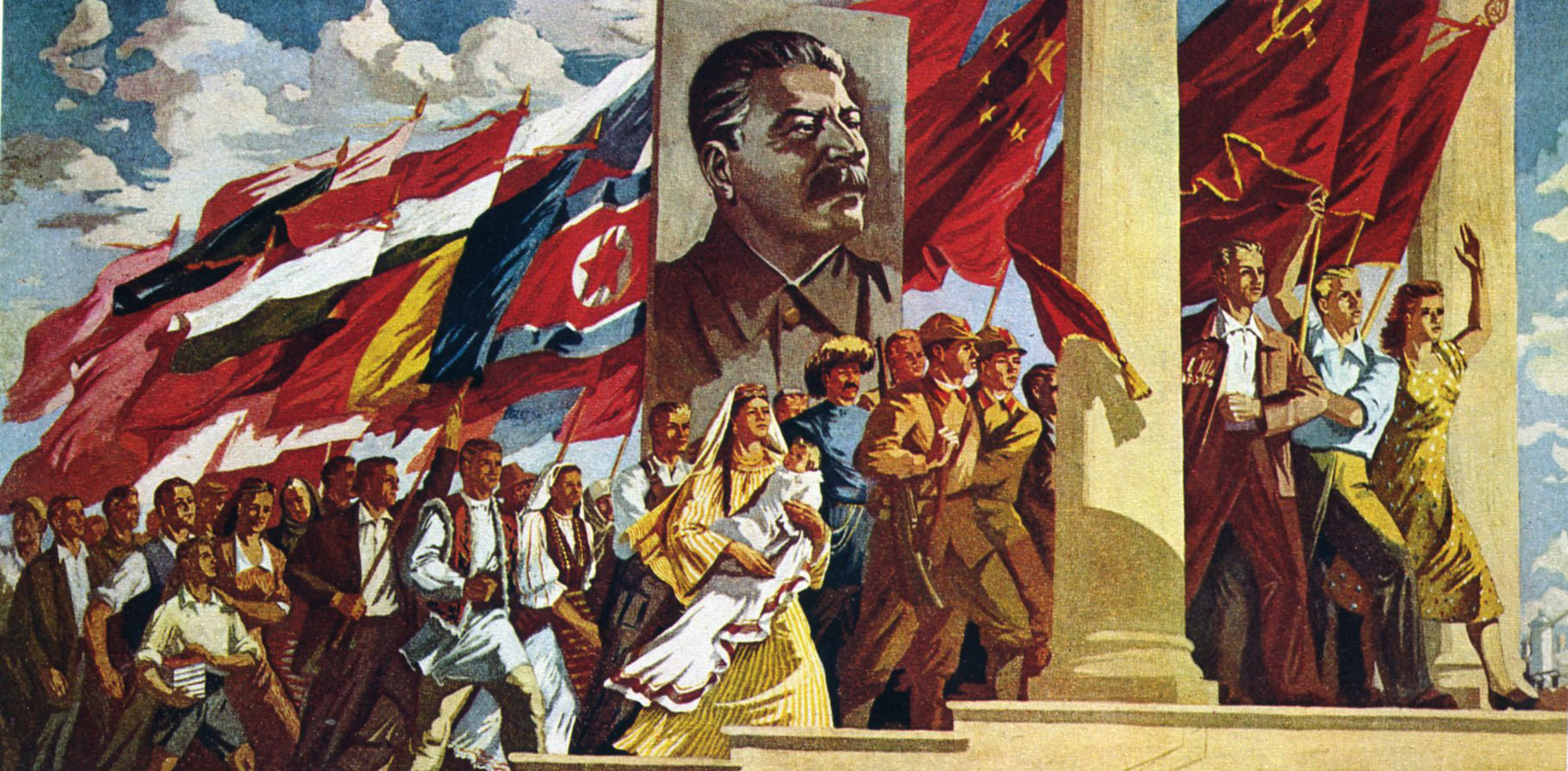 socialist realism English: socialist realism is a teleologically-oriented style of realistic art which has as its purpose the furtherance of the goals of socialism and communism although related, it should not be confused with social realism , a type of art that realistically depicts subjects of social concern.