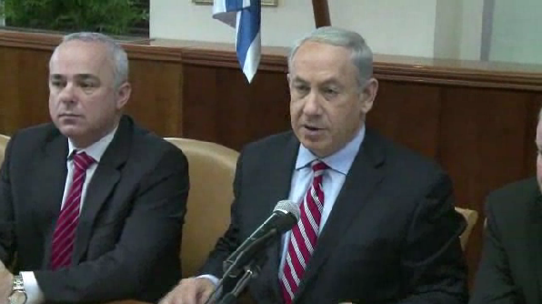 Israel Blasts Iran Nuclear Deal as 'Historic Mistake'